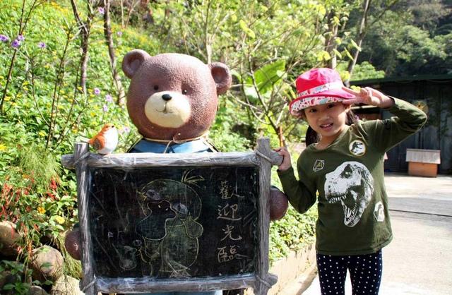 1.JPG - 1051112再訪森林鳥花園