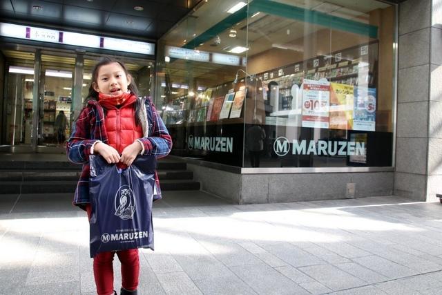 35.JPG - 1071210~14岡山桃太郎親子五日遊~岡山最長的商店街