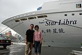 麗星遊輪-天秤星號:DSC_0008.JPG