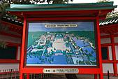 990830日本關西--神戶:DPP_0092.jpg