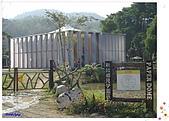 9811台中清境合歡山(下):埔里紙教堂