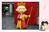 9709宜蘭羅東:唐三藏