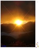 9811台中清境合歡山(下):合歡山日出