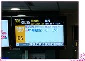 9807大阪自由行(上):中華航空