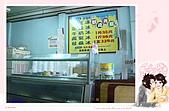 9709宜蘭羅東:黑店冰店