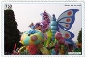迪士尼樂園:disney04.jpg