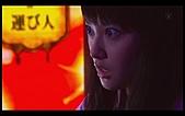 武井咲(Liar Game2):武井咲14.jpg