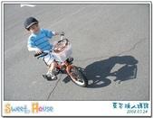 970524 東石漁人碼頭:東石漁人碼頭06.jpg