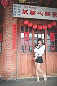2016.02.14_剝皮寮:DSC_3097.jpg
