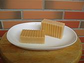 皂:荷荷巴親膚皂