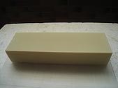 皂:現代橄欖