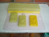 皂:雙色酪桃2