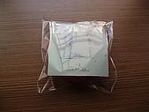 皂:豪華包裝