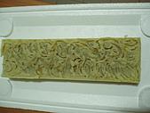 皂:金盞橄欖2