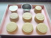 皂:綠色寶貝皂