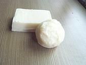 皂:現代人橄欖皂