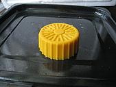 皂:無椰實驗皂 .jpg