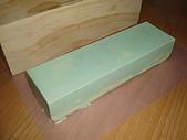 皂:藍天不白雲2
