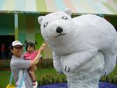 1000501宜蘭綠色博覽會:1914647763.jpg