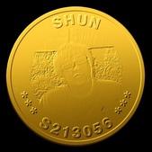 人類紀念幣:1367349027.jpg