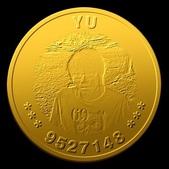 人類紀念幣:1367349028.jpg