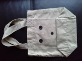 玩布藝:袋底 4cm