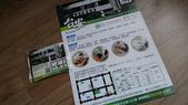名片設計:B4(8K)DM+海報型面紙包
