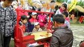 20120228連假--嘉義+台南:SANY0326.JPG