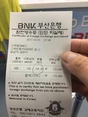 韓國釜山:IMG_0888.JPG