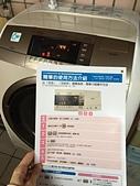 日立滾筒洗衣機:IMG_1138.JPG
