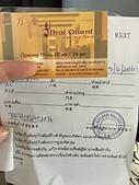 曼谷:IMG_3412.JPG
