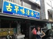 美濃(June.2013):IMG_0183.JPG