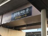 韓國釜山:IMG_0890.JPG