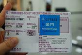 1010609再訪金門:DSC_0011.JPG