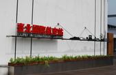 1010609再訪金門:DSC_0019.JPG