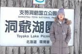 2012北海道:DSC_6031.JPG