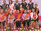 2010年縣政府模範母親表揚大會:模範ㄚ媽 008.jpg