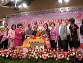 2010年縣政府模範母親表揚大會:模範ㄚ媽 005-111.jpg