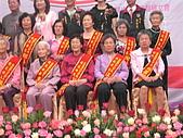 2010年縣政府模範母親表揚大會:模範ㄚ媽 007.jpg