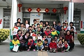 在校園裡自己與朋友老師們的照片:classfront_61.jpg