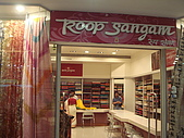 印度Shopping篇:DSC02867.JPG