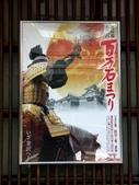 歷史的金澤城~東茶屋街:PICT0096a.jpg