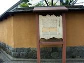 金澤城~ 長町武家屋敷跡:PICT0091a.jpg