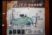 田中清水岩縱走猴探井 :IMG_4628a.jpg