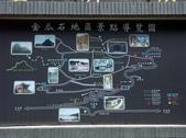 瑞芳金瓜石無耳茶壺山:PICT0011a.jpg