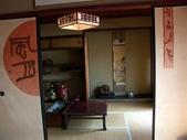 歷史的金澤城~東茶屋街:PICT0114a.jpg