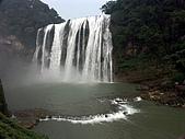 -'05貴州高原精華之旅-:黃果樹大瀑布(二)