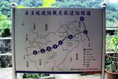 (一日遊:A-) ~三貂嶺瀑布群:IMG_3090a.jpg