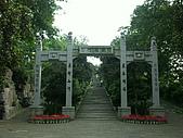 -'09張家界天門山之旅-:天心閣景區- 崇烈門