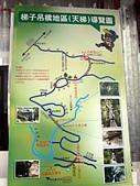 竹山天梯~太極峽谷探險:P1250883v.jpg